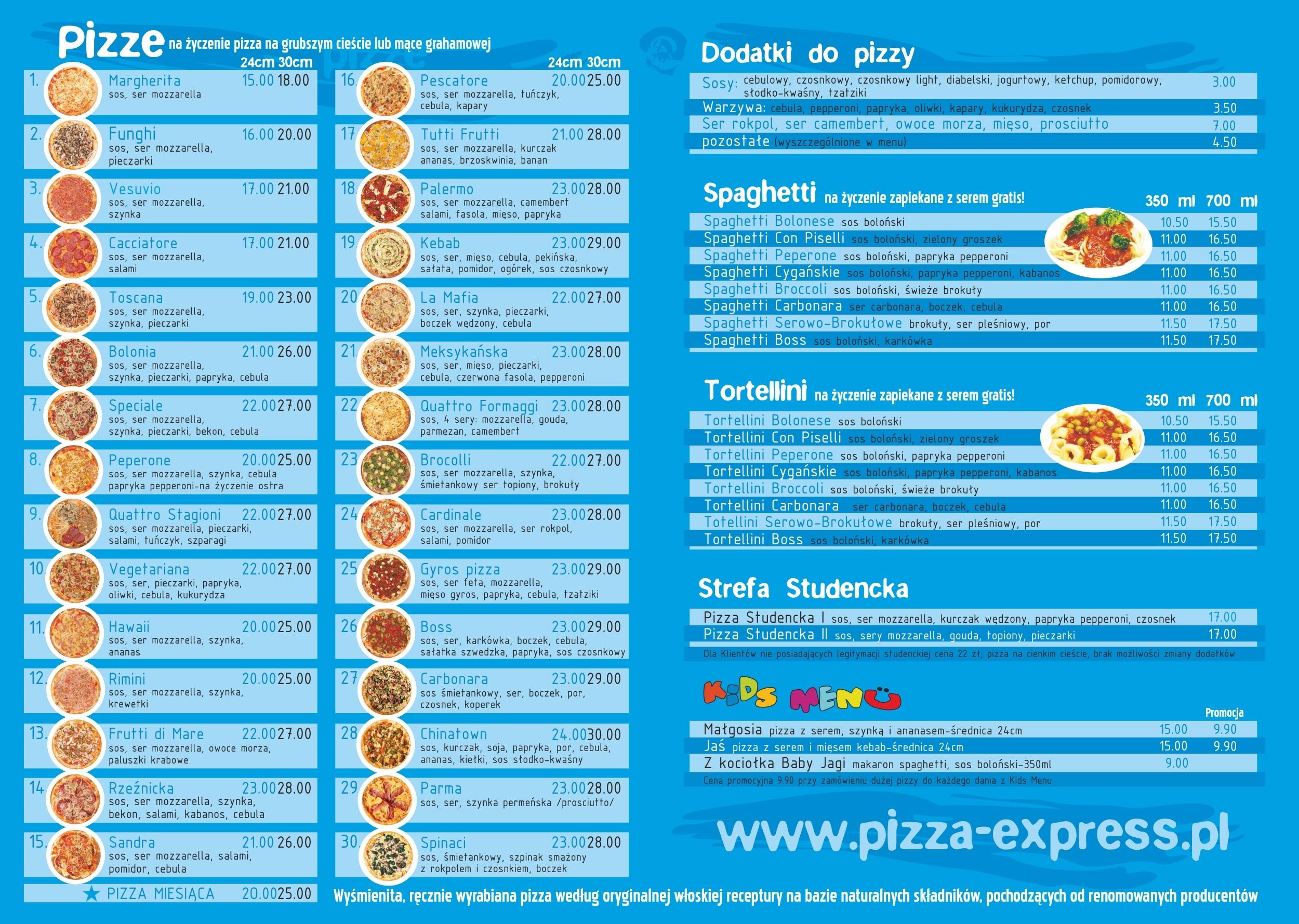 menu_2012_2