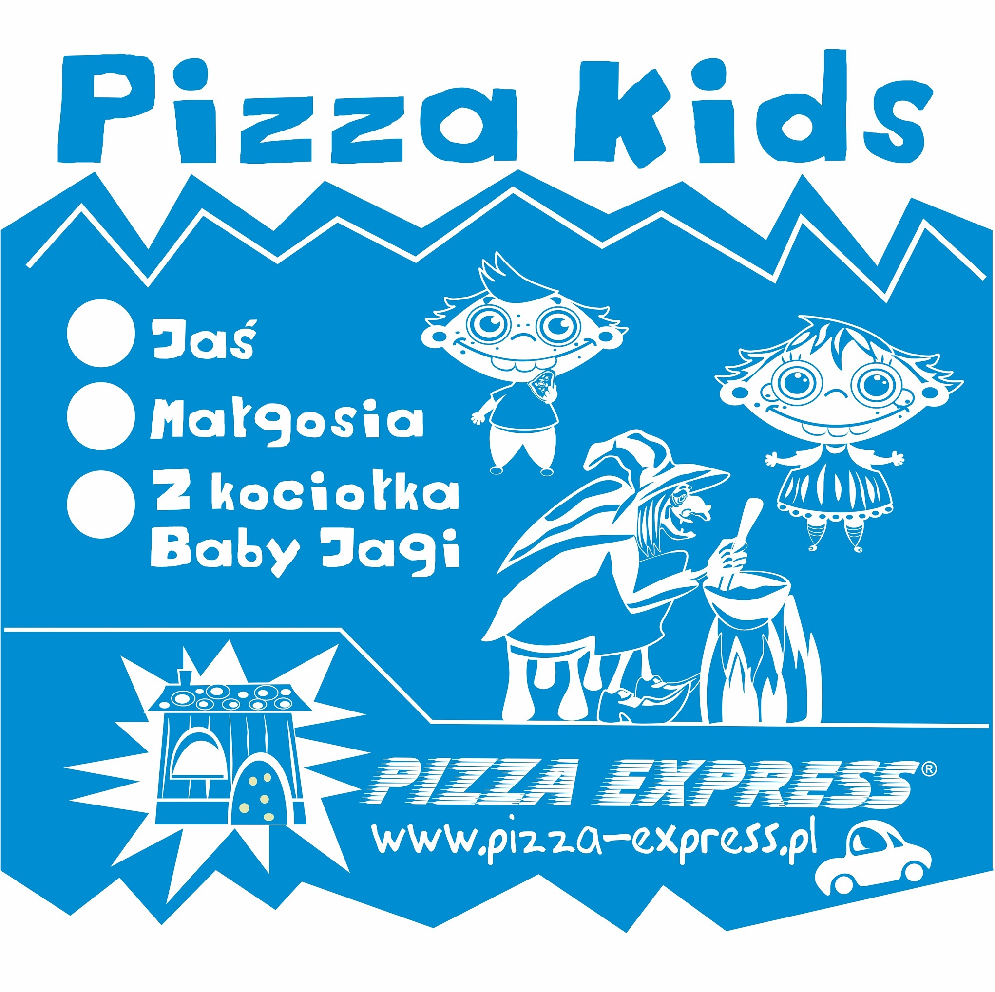 pizza_kids_2